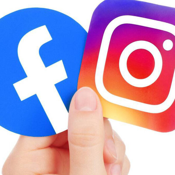 Instagram Facebooketik